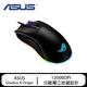 ASUS華碩 ROG Gladius II Origin電競滑鼠