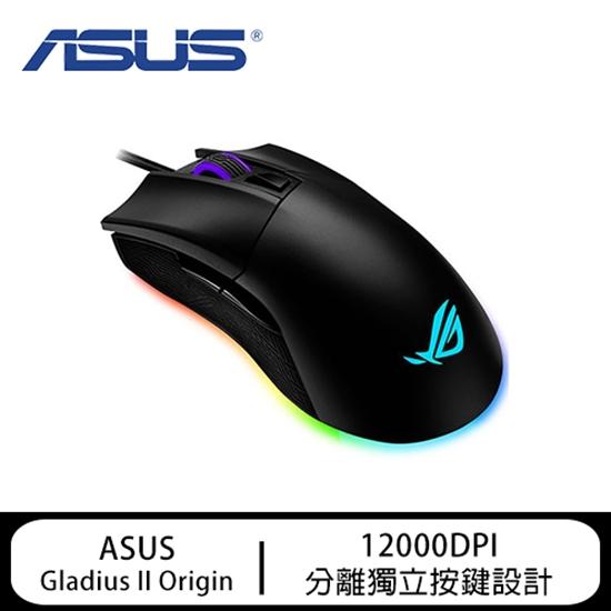圖片 ASUS華碩 ROG Gladius II Origin電競滑鼠