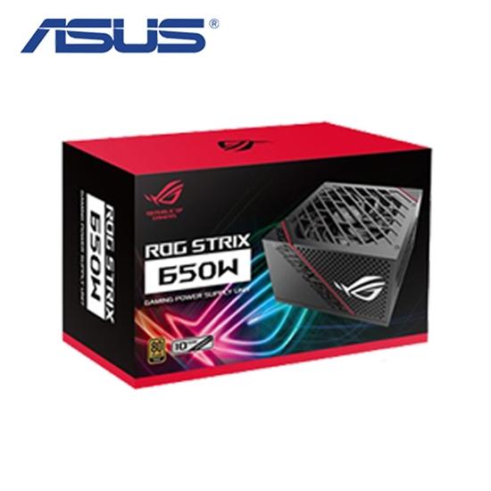 圖片 ASUS華碩 ROG-STRIX 650G 電源供應器