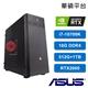 華碩Z490平台 八核獨顯(i7-10700K八核心/16G/512G SSD/1TB/RTX2060)-皇家聖騎