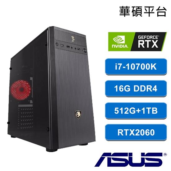 圖片 華碩Z490平台 八核獨顯(i7-10700K八核心/16G/512G SSD/1TB/RTX2060)-皇家聖騎