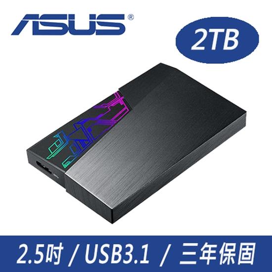圖片 ASUS華碩 FX 2TB USB3.1 2.5吋 電競外接硬碟 (EHD-A2T)
