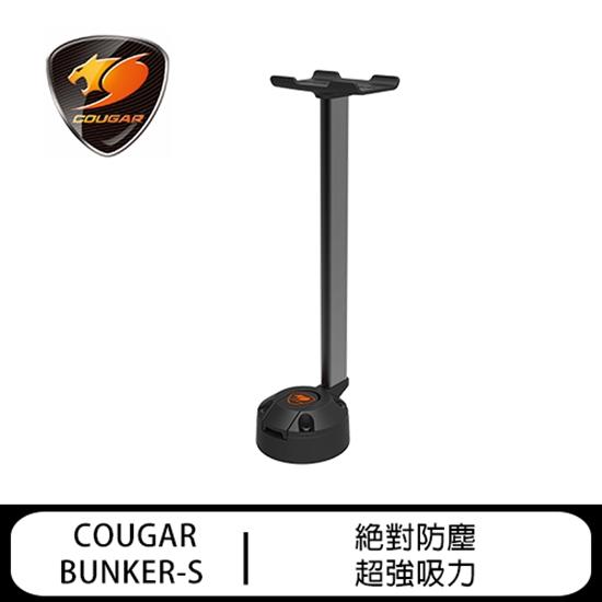 圖片 Cougar美洲獅 BUNKER-S 耳機理線架