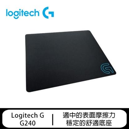 Logitech羅技 G240 布面電競滑鼠墊