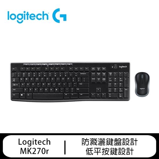 圖片 Logitech羅技 MK270R 無線鍵鼠組
