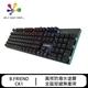 B.FRIEND CK1 機械式鍵盤 (光軸)