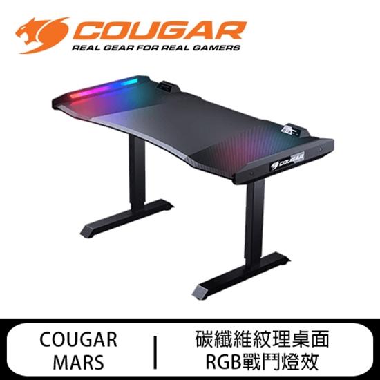圖片 COUGAR美洲獅 MARS 戰神電競桌
