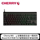 Cherry MX Board 8.0 RGB 機械式鍵盤 黑色 (青軸/紅軸/茶軸)