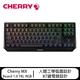 Cherry MX Board 1.0 TKL RGB 機械式鍵盤 (青軸/紅軸/茶軸)