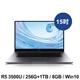 HUAWEI華為 MateBook D15 15吋 超輕薄筆電 (R5-3500U/8G/256G+1TB/WIN10)