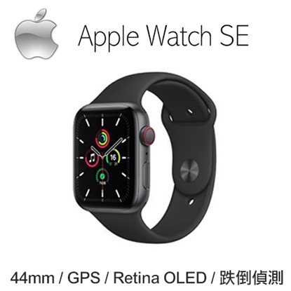 Apple Watch SE GPS 44mm 灰色鋁金屬+黑色錶帶 (MYDT2TA/A)