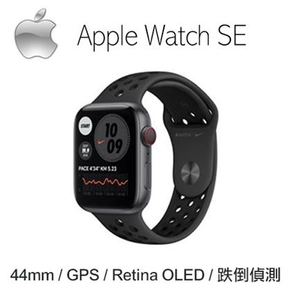Apple Watch SE GPS 44mm 灰色鋁金屬+NIKE運動錶帶 (MYYK2TA/A)