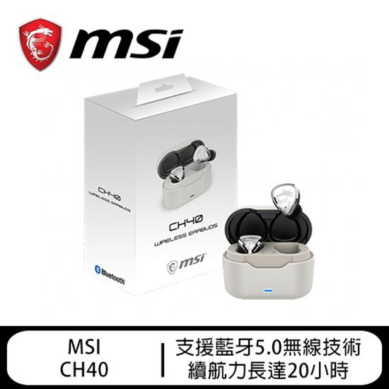 圖片 MSI微星 CH40 無線藍牙耳機