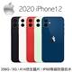Apple iPhone 12 256G 6.1吋 智慧型手機