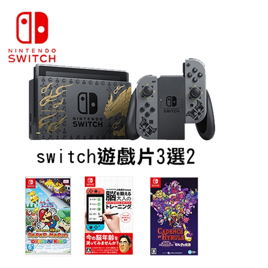 switch 遊戲