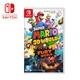 Nintendo 任天堂 超級瑪利歐 3D世界 + 狂怒世界