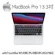 2020新款 Apple Macbook Pro 13吋/M1/8GB/256G 銀色(MYDA2TA/A)