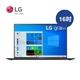 """LG gram 16"""" 輕贏隨型 極致輕薄筆電 – 曜石黑 (i7)"""
