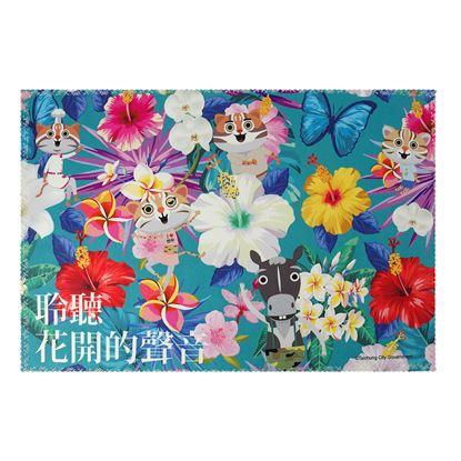 圖片 吉祥物萬用墊/花卉意象