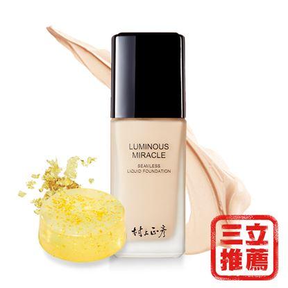【村上正彥】裸光奇蹟無瑕粉底+金箔皂組-電