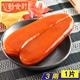 【心動食刻】嘉義東石『3兩級X1片』頂級正野生烏魚子禮盒組『禮盒1提袋1』