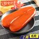 【心動食刻】嘉義東石『2兩級X6片裝』正野生烏魚子禮盒組『禮盒3提袋3』
