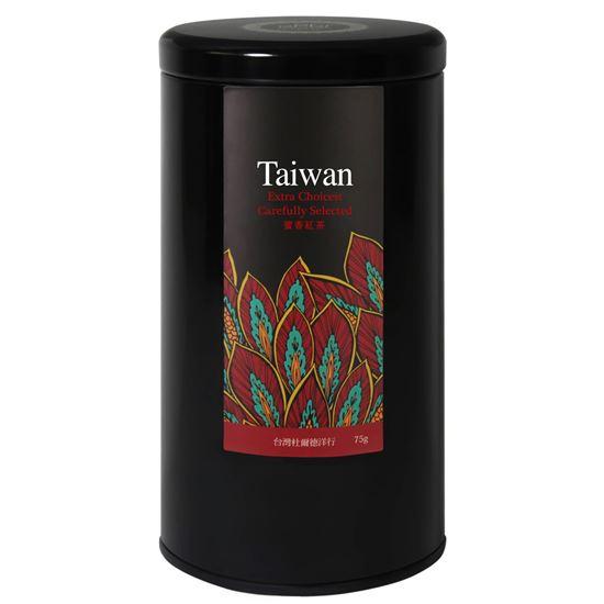 圖片 【DODD Tea 杜爾德】嚴選『蜜香紅茶』茶葉禮盒(75gX2入)