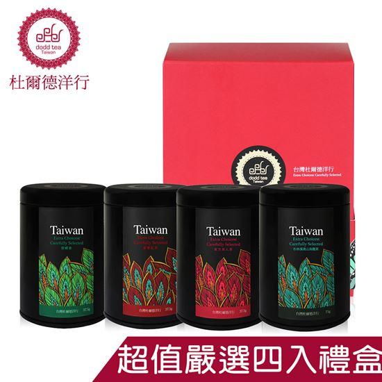 紅茶 禮盒