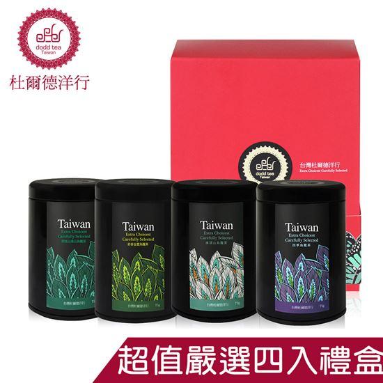 茶葉 禮盒