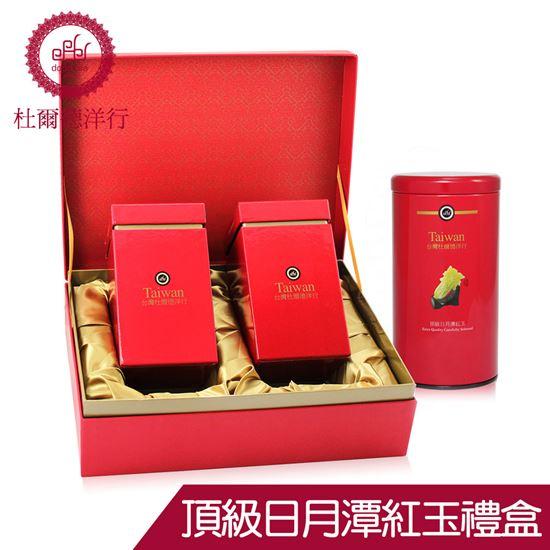圖片 【DODD Tea 杜爾德】嚴選頂級『日月潭紅玉』茶葉禮盒組(75g*2入)