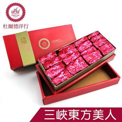 ★用心做台灣茶,絕非進口混充茶★