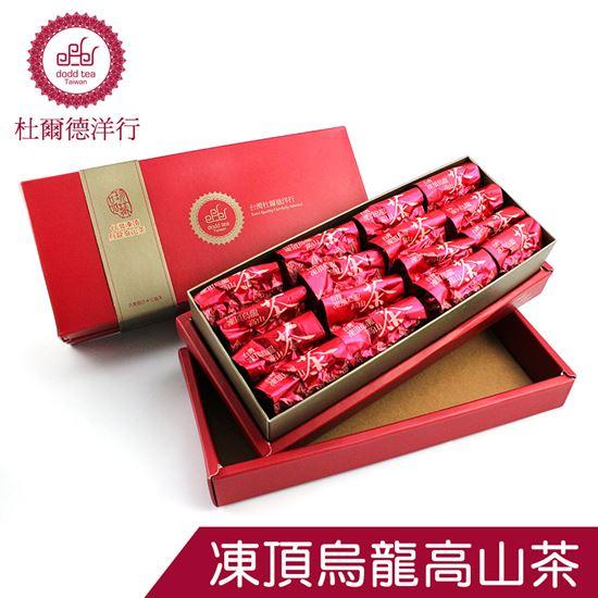 圖片 【DODD Tea 杜爾德】嚴選『台灣凍頂山』烏龍茶一泡包禮盒(8g*32入)