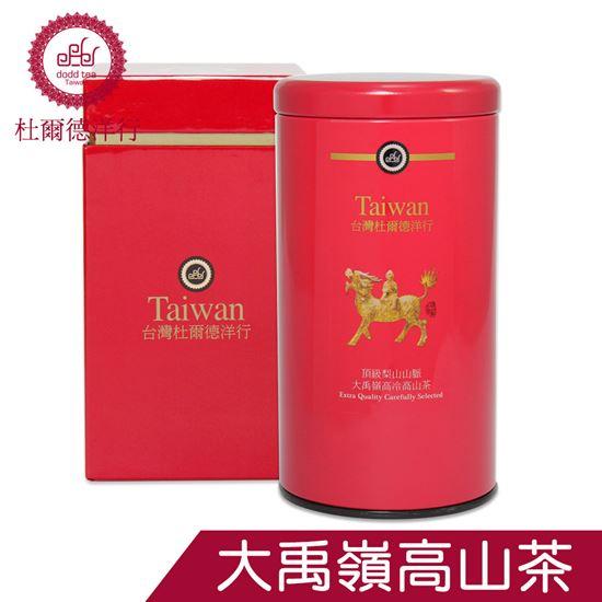 圖片 【DODD Tea 杜爾德】嚴選頂級梨山山脈大禹嶺高冷高山茶(100g)