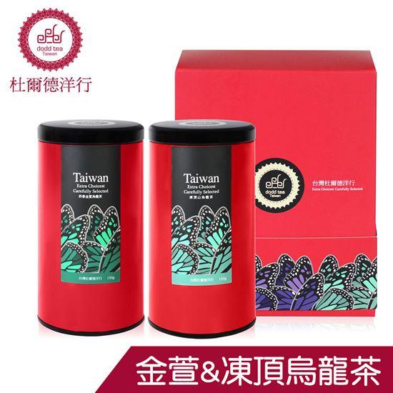 金萱 茶葉