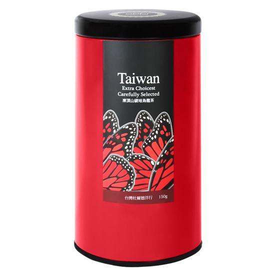 圖片 【DODD Tea 杜爾德】精選『阿里山高山手採茶+凍頂山碳培』烏龍茶禮盒(150g各1)