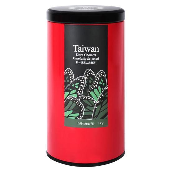 圖片 【DODD Tea 杜爾德】精選『杉林溪』高山烏龍茶禮盒(150g*2入)