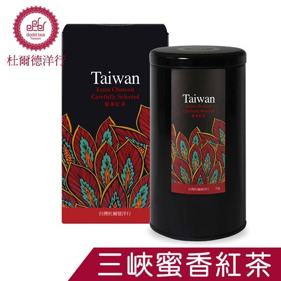 圖片 【DODD Tea 杜爾德】嚴選三峽東方美人茶-2兩(75g)