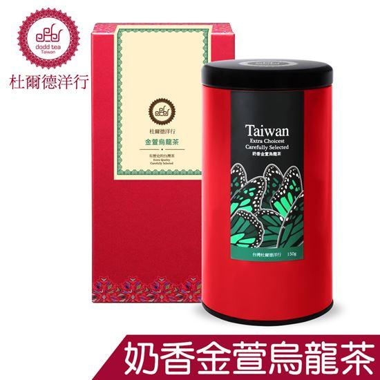 青茶 茶葉