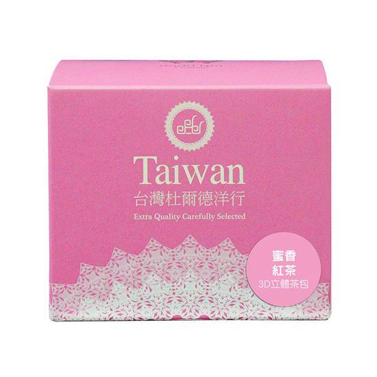 圖片 【DODD Tea 杜爾德】嚴選『三峽蜜香紅茶』原葉立體茶包(12入)