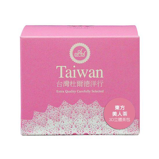 圖片 【DODD Tea 杜爾德】嚴選『三峽東方美人』原葉立體茶包(12入)