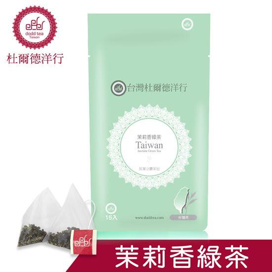 茉莉 綠茶