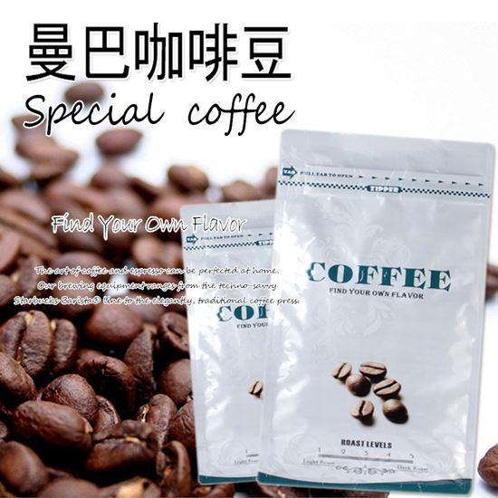 巴西 咖啡豆