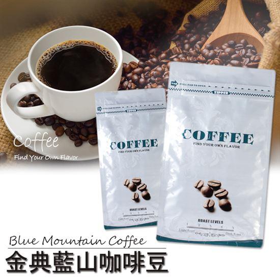 中烘培 咖啡