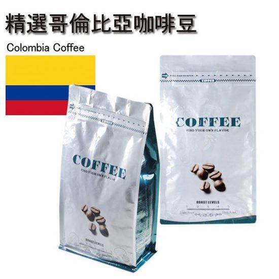 哥倫比亞 咖啡
