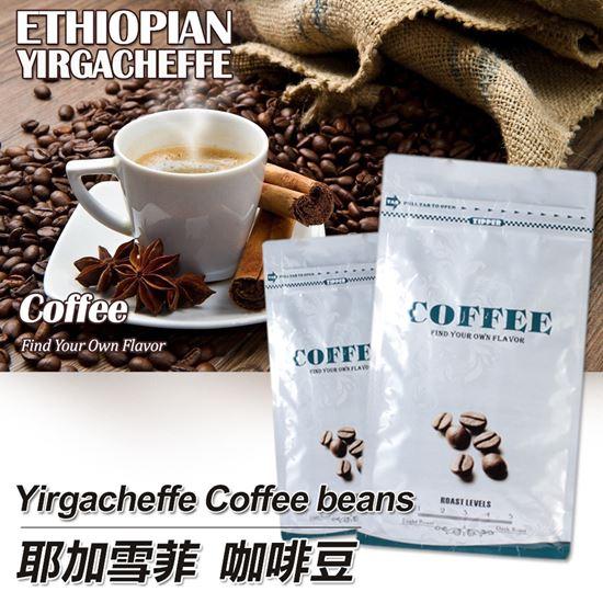 咖啡 咖啡豆