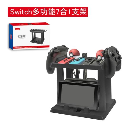 圖片 【Nintendo 任天堂】Switch多功能7合1 直立式支架 JT-05(主機/手把/遊戲片夾/精靈球收納)