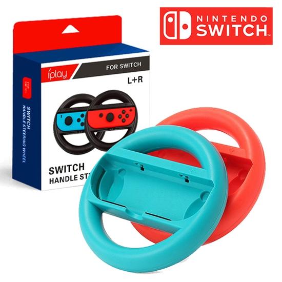圖片 【任天堂 Switch】賽車遊戲方向盤套件 2入組 JT-03(可選 黑+黑/盒 或 紅+藍/盒)