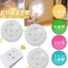 圖片 【LED 3in1】5 LED無線遙控拍拍燈(小夜燈、展示燈、觸控燈、模型燈、櫥櫃燈、餵奶床頭燈)