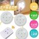 【LED 3in1】5 LED無線遙控拍拍燈(小夜燈、展示燈、觸控燈、模型燈、櫥櫃燈、餵奶床頭燈)