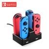 圖片 【任天堂 Switch】Switch Joy-Con手柄充電座